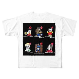 ワカちゃんカルタ〜読み札 ブラック〜 Full graphic T-shirts