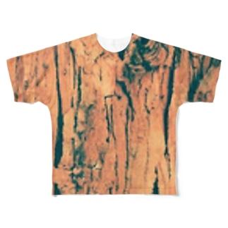 ヒノキの樹皮 Full graphic T-shirts