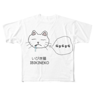 いびき猫 Full graphic T-shirts