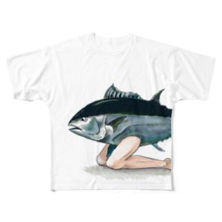 まぐろ君 Full graphic T-shirts