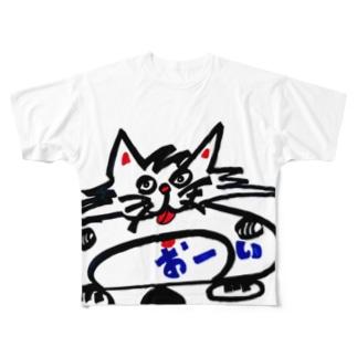 おーい!猫 Full graphic T-shirts