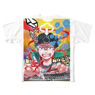【妬み嫉み愛憎諸々.zip】 Full graphic T-shirts
