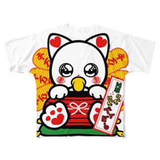 浅草にゃんにゃんベイビー2 Full graphic T-shirts