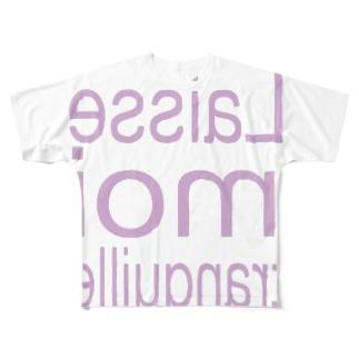 ほっといて Full graphic T-shirts