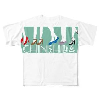 デリーのちんしば(ちんシバ) Full graphic T-shirts