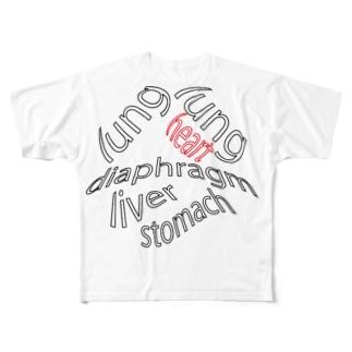 Internal organs Full graphic T-shirts
