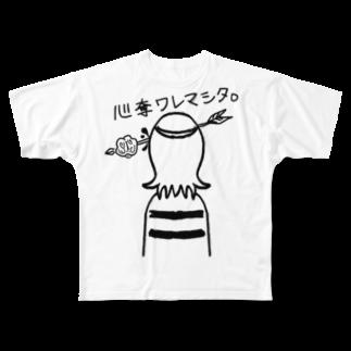 deeponekoの心奪われマシタ Full graphic T-shirts