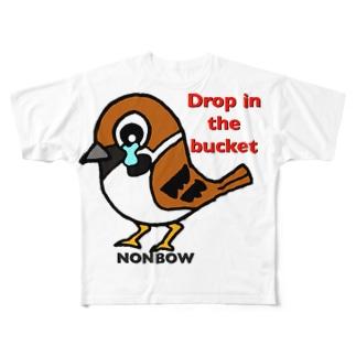 雀の涙 Full graphic T-shirts