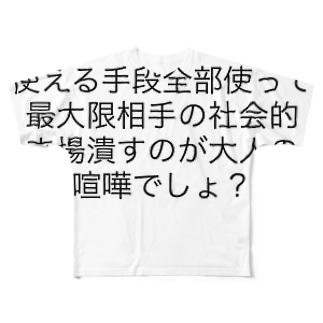 ミカサ Full graphic T-shirts