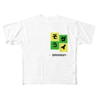 そうゲイ Full graphic T-shirts