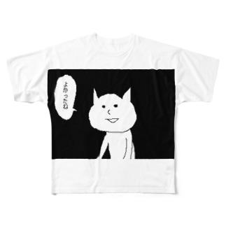 巨乳の友人に一言 Full graphic T-shirts