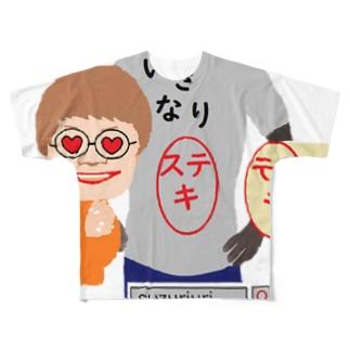 いきなりステキ!!② Full graphic T-shirts