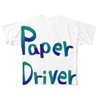 ペーパードライバー Full graphic T-shirts