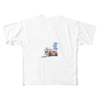 タイムトラベラー Full graphic T-shirts