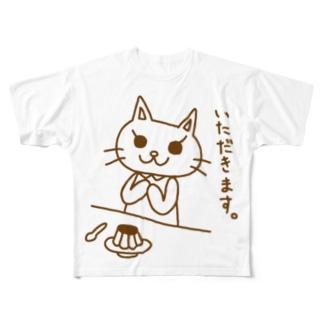 ピョウにゃん(食前) Full graphic T-shirts
