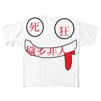 穢多非人マン Full graphic T-shirts