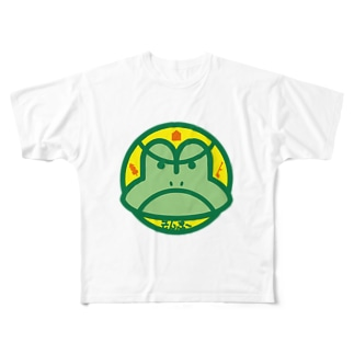 パ紋No.3351 そんぷ〜 Full graphic T-shirts