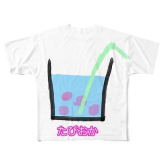 タピオカ Full graphic T-shirts