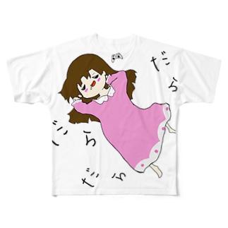 だらけちゃん フード無 Full Graphic T-Shirt