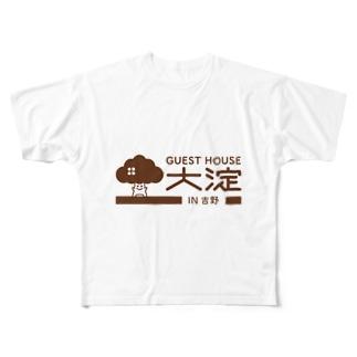ゲストハウス大淀 Full graphic T-shirts