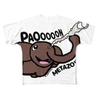めたぞう Full graphic T-shirts