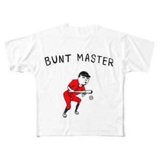 野球Tシャツ「バント職人」 Full graphic T-shirts