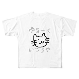 ゆる猫ちゃん Full graphic T-shirts