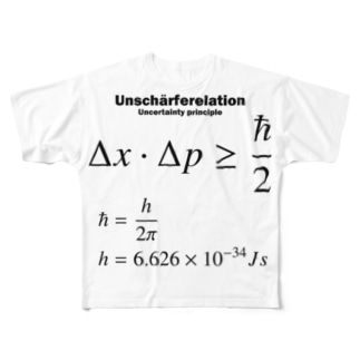 不確定性原理:量子力学:ハイゼンベルク:数式:物理学・科学・数学・学問 Full graphic T-shirts