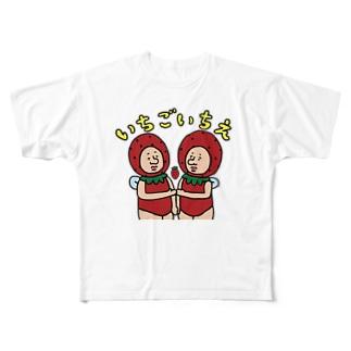 いちごの妖精さん いちごいちえ All-Over Print T-Shirt