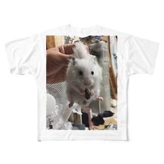 昔飼ってたハムスター Full graphic T-shirts
