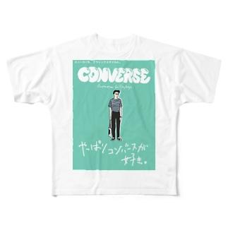コンバースが好きなシティボーイのためのグッズ Full graphic T-shirts