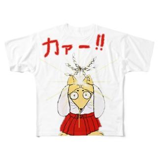 お祓い狐 Full graphic T-shirts