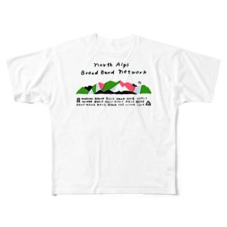 2020版公式グッズ(加盟山小屋全部入り) Full graphic T-shirts