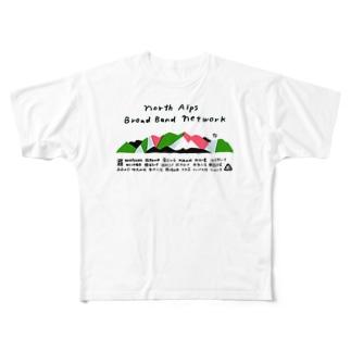 2019年版公式グッズ(加盟山小屋全部入り) Full graphic T-shirts