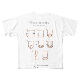 つくりかた2 Full graphic T-shirts