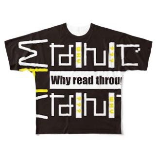 なんで? Full graphic T-shirts