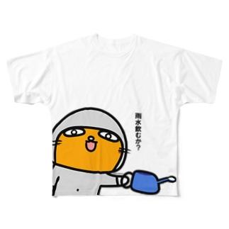 つゆのまもの2019夏 Full graphic T-shirts