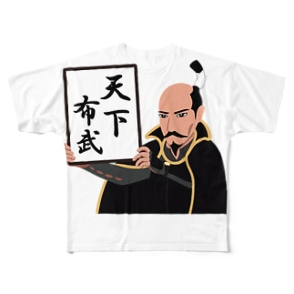 天下布武 Full graphic T-shirts