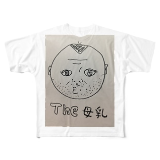 The母乳 Full graphic T-shirts