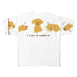 I want to cuddle it! Full graphic T-shirts