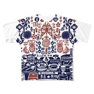 台南年菜 Full graphic T-shirts