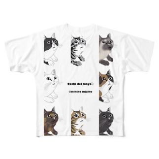 まやの目 ブラザーズ Full graphic T-shirts
