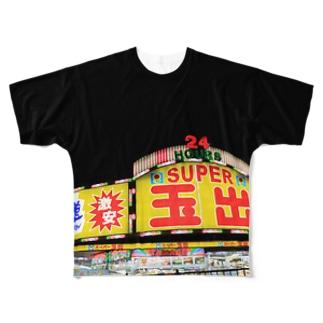 釜ヶ崎スーパー玉出2 Full graphic T-shirts