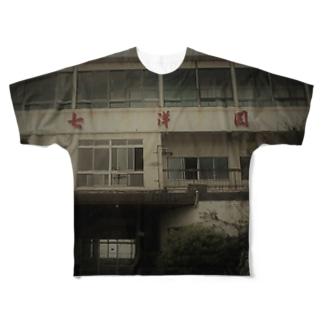 DEEP案内編集部の和歌山 七津別館七洋園 Full graphic T-shirts