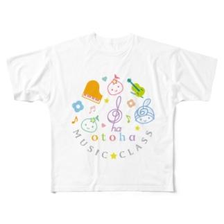 マルマル「otoha」の仲間たち Full graphic T-shirts