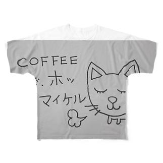 ホッとマイケルくん☆ Full graphic T-shirts
