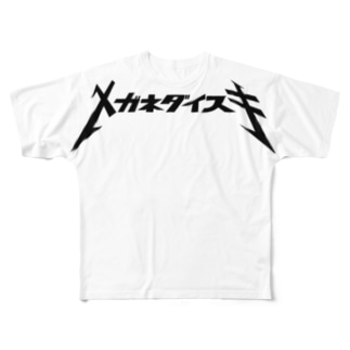 メガネダイスキ(Reprica) Full graphic T-shirts