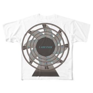 古びた扇風機 大プリント Full graphic T-shirts