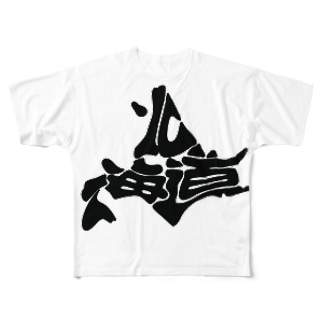 蝦夷地くん Full graphic T-shirts