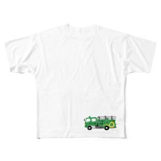 緑の消防車 Full graphic T-shirts